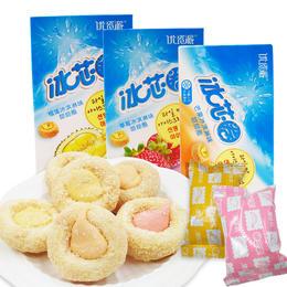 【膨化】优资派冰芯圈甜甜圈夹心饼干休闲膨化零食66g一盒6小包
