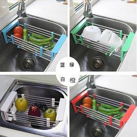 【居家】创意家居生活小用品实用韩国厨房收纳盒居家日用品百货小商品