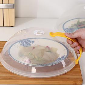 【居家】*实用 厨房神器 创意家居生活日用品家庭日常百货居家小商品