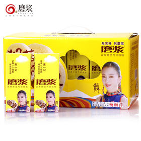 杨丽萍代言 磨浆猴菇核桃乳利乐装 包邮