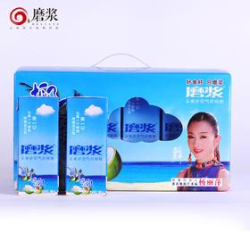 杨丽萍代言 磨浆椰子核桃乳利乐装 包邮