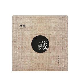 不二寻慢 福鼎白茶核心产区磻溪湖林村