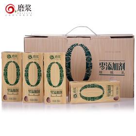 杨丽萍代言 磨浆 0添加核桃乳 利乐装包邮