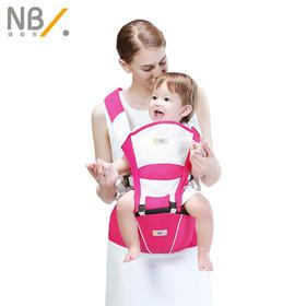 纽贝乐 清爽透气腰凳-双肩N505-C