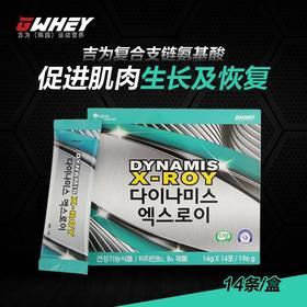 吉为复合支链氨基酸 促进肌肉生长及恢复  14条/盒