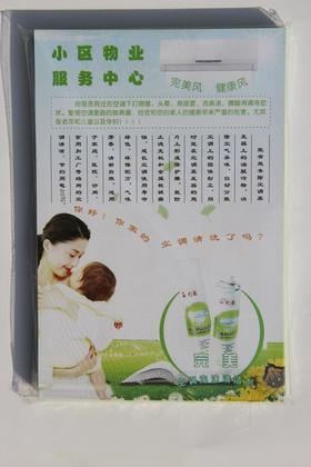 ACC空调泡沫清洁剂宣传单 -A5纸宣传必备100张一本