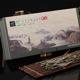 原生态【冠豸山铁皮石斛鲜条】纯天然500g礼盒装