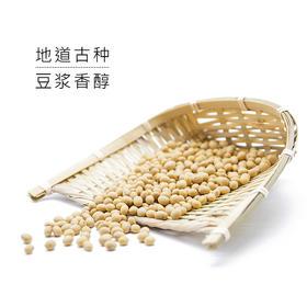 【简箪】黄小豆2斤装 2016年新收获黄豆 非转基因传统老品种
