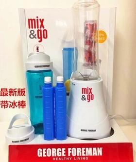 【新西兰直邮】新版mix&go便携婴儿辅食电动搅拌榨汁机 带冰棍