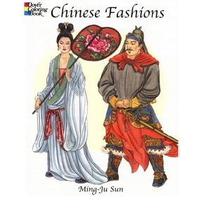 中国传统服饰(英文版) 高清扫描版