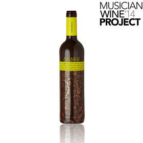 【音乐人葡萄酒计划】西班牙进口AIKARAI艾卡莱干白葡萄酒正品包邮
