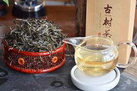 2016年邦东头春500年古树茶 每盒200克