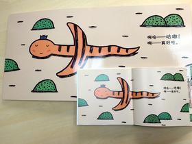 蒲蒲兰绘本馆官方微店:地板书——好饿的小蛇