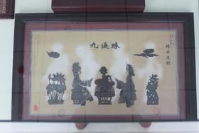 红木盒九连珠