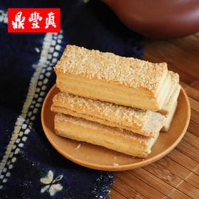 鼎丰真麻香酥400g 传统点心糕点东北特产零食小吃千层酥 酥皮点心
