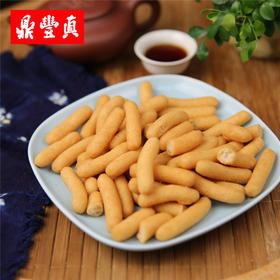 鼎丰真京式点心江米条240g 休闲小吃零食 东北特产糕点食品批发