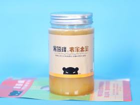 【全国包邮】同城包邮 480g黑熊蜂 始于1976年不用蜂药的的伊犁原蜜