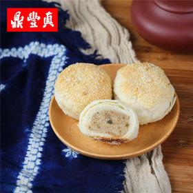 鼎丰真太师酥300g 传统点心零食酥皮糕点东北正宗特产食品小吃