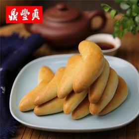 【鼎丰真食品】零食香蕉条350g*2袋 包邮 办公室健康零食糕点 百年老字号