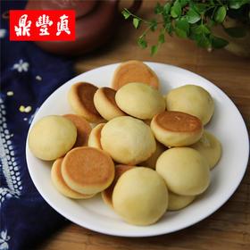 【鼎丰真食品】休闲小吃光头饼350g*2袋 包邮 东北特产 零食糕点点心