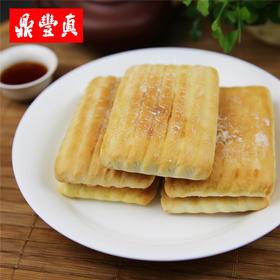 【鼎丰真】传统小吃木糖醇方饼400g 东北特产休闲零食糕点食品