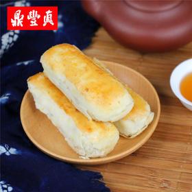 鼎丰真长条酥400g 东北传统糕点老式手工点心零食美食 牛舌饼