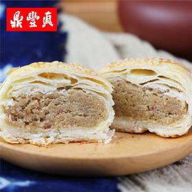 鼎丰真胖酥300g 东北特产传统糕点小吃点心零食 手工制作休闲食品