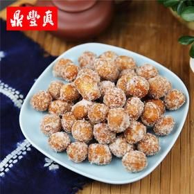 鼎丰真传统零食小吃麻圆350g 东北特产休闲食品点心90后怀旧零食