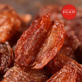 【本地本物】新疆吐鲁番葡萄干 自然晾晒 无加工 软糯甘甜 暖肾补血