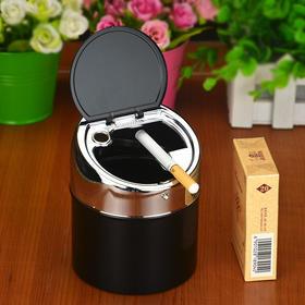 【家居杂物】不锈钢带盖烟灰缸黑色大号创意个性时尚欧式烟盅家居收纳烟灰缸