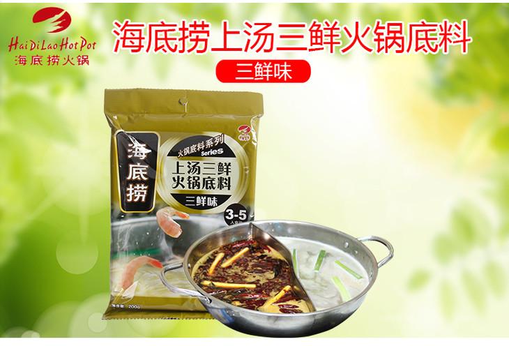 Image result for 海底捞 上汤三鲜火锅底料 ingredient
