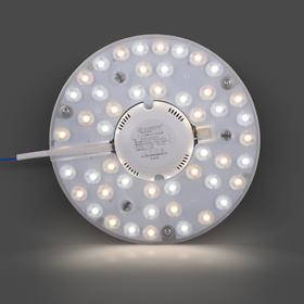 光源替换分体透镜模组24W、18W、10W