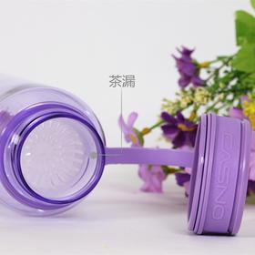 玛丽艳创意定制 紫色太空杯600ML环保材质带茶漏