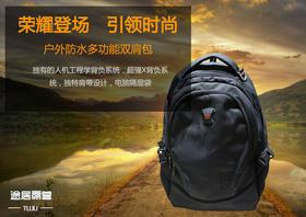 途居露营双肩包15.6寸电脑包旅行包运动户外包男女背包书包