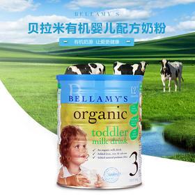 【3段】澳洲Bellamy's 贝拉米有机婴儿配方牛奶粉