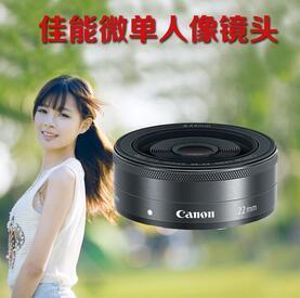 Canon/佳能 EF-M 22mm F2 STM 定焦镜头 适合EOS M 微单