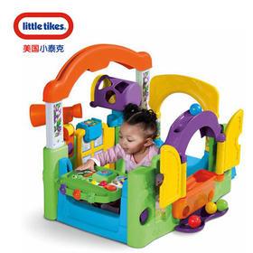 Little Tikes 小泰克百变乐园 学习屋 宝宝婴儿益智早教儿童玩具
