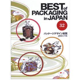 现货!Best of Packaging in Japan vol.32日本包装设计年鉴32