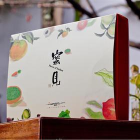 蜜饯礼盒 18包蜜饯  苏州特产苏式蜜饯  苏州西山本地产 送礼