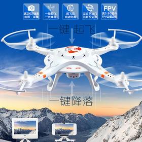 航模CX32遥控飞机无人机 带WIFI实时航拍四轴飞行器