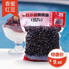 京日蜜蜜豆红小豆 赤豆糖纳豆红豆馅料 做面包蛋糕烘焙原料500g