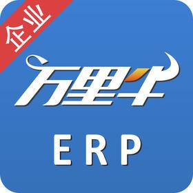 有赞商家ERP助力补贴:万里牛全渠道ERP