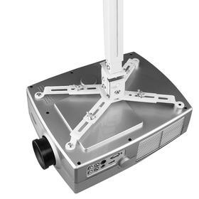 投影机通用型吊架 家用投影仪支架 多功能投影机吊架 固定短挂架
