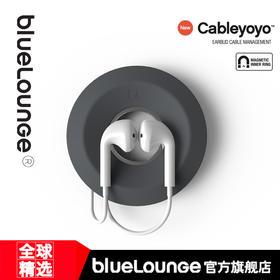 Bluelounge Cableyoyo 甜甜圈硅胶吸盘卷线盒耳机绕线盒集线器