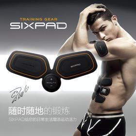 《限时抢购》C罗代言爆款智能塑型健身仪