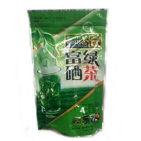 2016年明前新茶恩施富硒绿茶(250g/袋)(武汉三环内免运费)