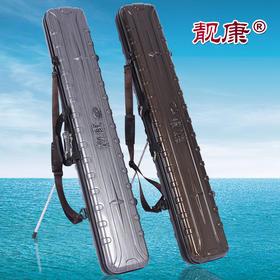 【钓鱼包】恒星款渔具包防水鱼竿包1.26米钓鱼包硬壳竿包鱼杆包豪华杆包