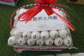 农家散养土鸡蛋(大)