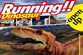 2017经典第一季恐龙历险记 - Mad Science恐龙主题活动