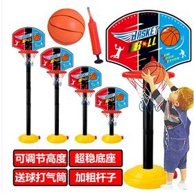 儿童篮球架可伸缩